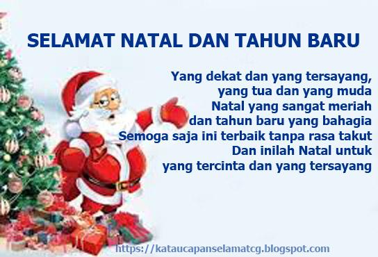 Selamat Hari Natal Dan Tahun Baru Inilah Kumpulan Kata