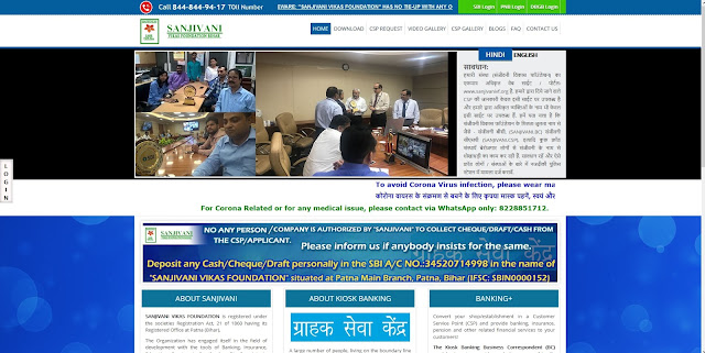 csp center kaise khole, how to get csp of any bank,