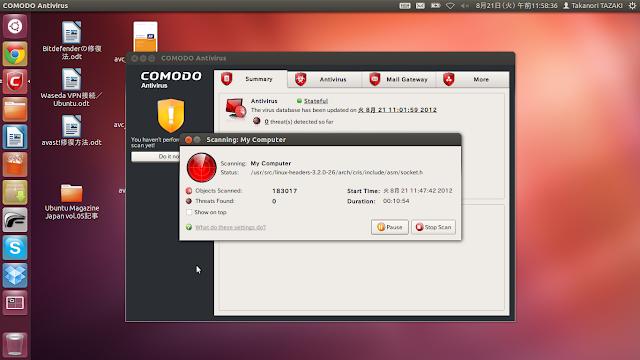 Comodo antivírus para Linux