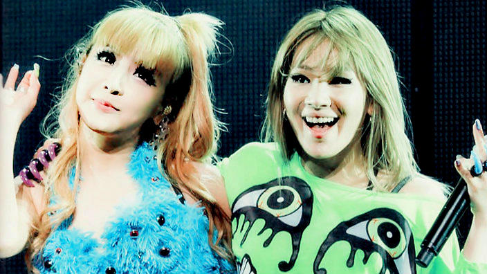 """Park Bom Gives Support to CL who Collaborate with Black Eyed Peas on The Song """"Dopeness"""""""
