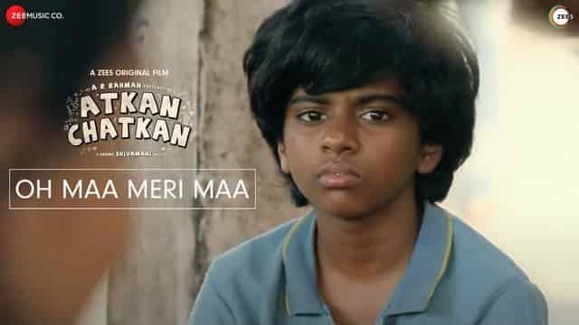 ओह माँ मेरी माँ Oh Maa Meri Maa Lyrics In Hindi