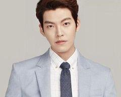 Biodata Kim Woo Bin pemeran Shin Joon-young
