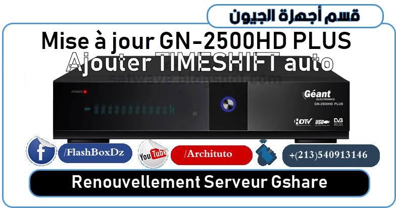 GRATUIT JOUR GRATUIT DEMO GEANT A MISE TÉLÉCHARGER 2500HD