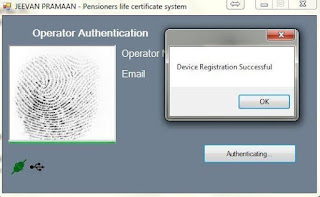 jeevan+pramaan+authentication