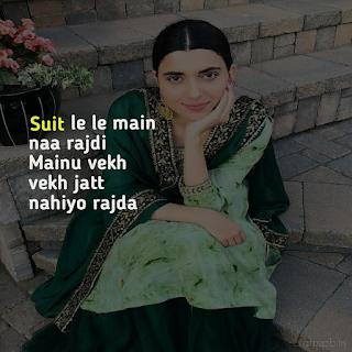 Punjabi Suit Quotes