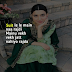 Punjabi Suit Captions for Instagram - Statuspb