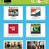 Shehzad TV Apk Download | Shehzad TV