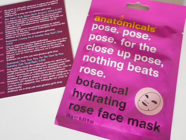 ANATOMICALS - Pose. Pose. Pose. For the Close Up Pose. Botanical Hydrating Rose Face Mask