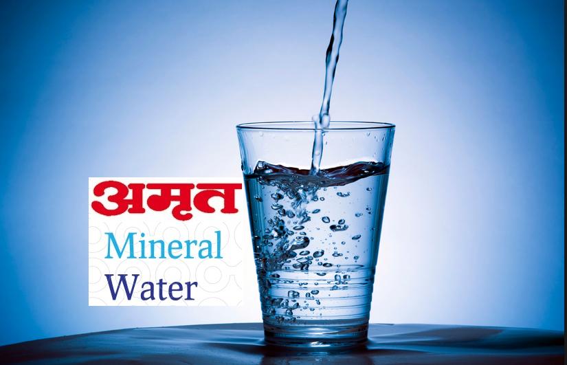 Image result for पानी को अमृत कहा गया है
