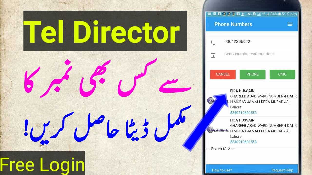 Tel Directory apk Get any sim number full details by Ahmad