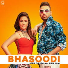 Bhasoodi (2018)