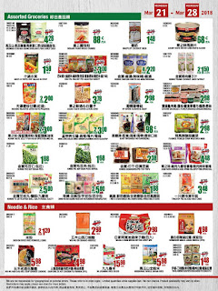 99 Ranch Market Weekly Ad March 21 - 27, 2018