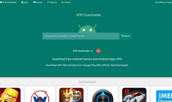 Website Teraman tuk Download APK Android - APK-DL