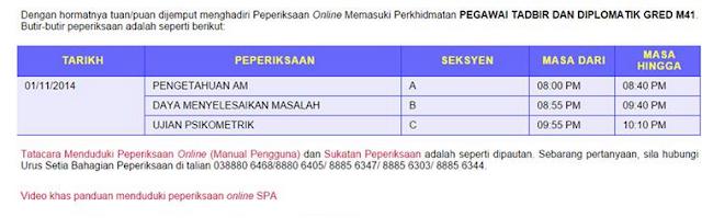 Format Exam PTD pada tahun 2010