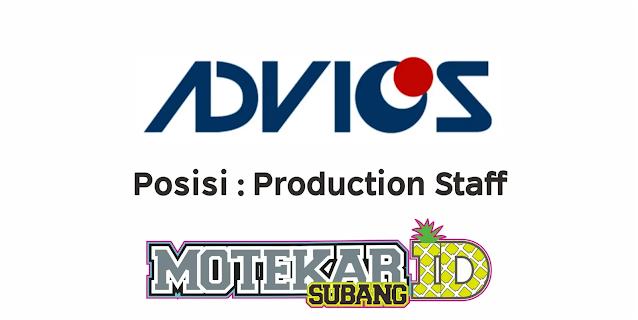 Lowongan Kerja PT Advics Manufacturing Indonesia Februari 2021 - Motekar Subang
