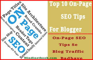 On Page Seo Tips In Hindi 2018