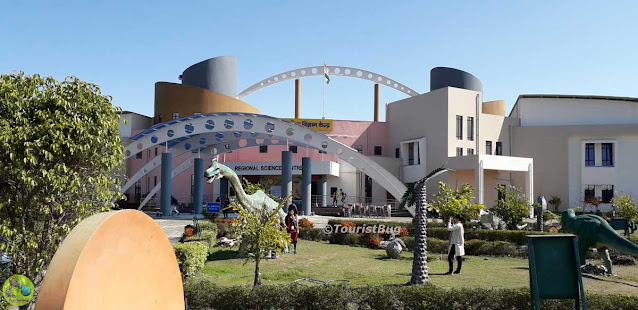Regional Science Centre (Vigyan Dham), Dehradun