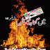 Mein Gunahgar Tehra Novel Episode 14 By Hamna Tanveer Pdf Download