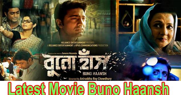 Buno Haansh Bangla Full HD Movie