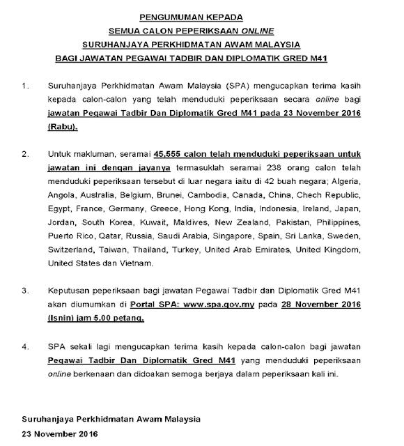 Semakan Keputusan Peperiksaan Pegawai Tadbir Dan Diplomatik PTD M41 Tahun 2016