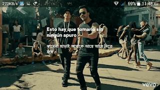 Musixmatch premium lyrics in YouTube