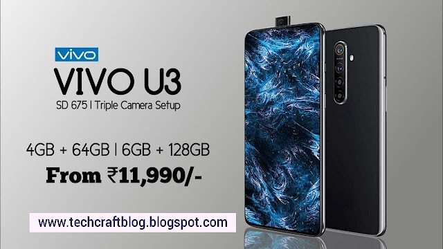 VIVO U3 LAUNCHED WITH THREE CAMERAS, THIS IS THE PRICE