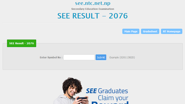 How to see SEE result (including school ledger) of SEE 2076