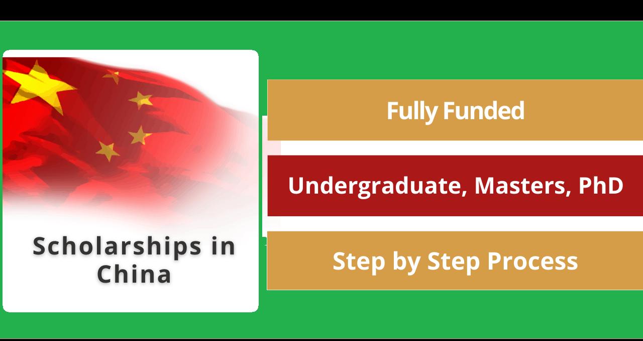 منح دراسية في الصين 2022-2023 | ممول بالكامل | عملية خطوة بخطوة