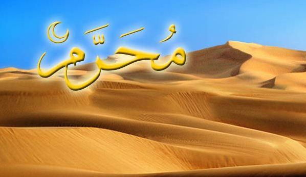 Hukum Merayakan Tahun Baru Islam 1 Muharram Hijriyah