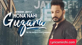 Guzara गुजरा Song Lyrics | Jatinder Jeetu | Latest Punjabi Song 2020