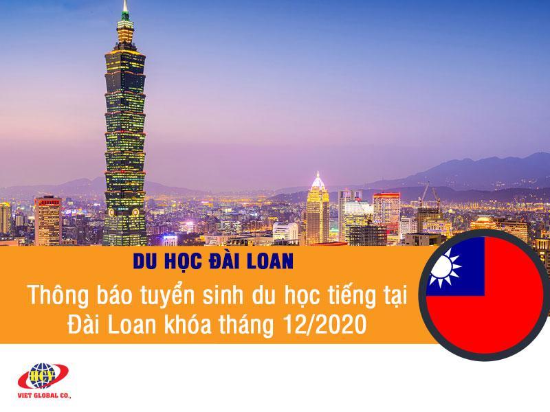 Du học Đài Loan: Tuyển sinh du học tiếng Hoa tại Đài Loan khóa tháng 12/2020