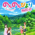 Non Non Biyori Nonstop Episode 3 Subtitle Indonesia