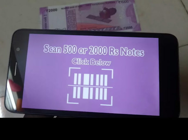 @Modi speech on new Rs 2000 notes Android app