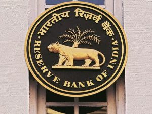 RBI Released 21st Issue of Financial Stability Report, July 2020