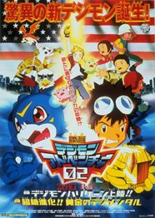Digimon Adventure 02 Movies The Golden Digimentals MP4 Subtitle Indonesia