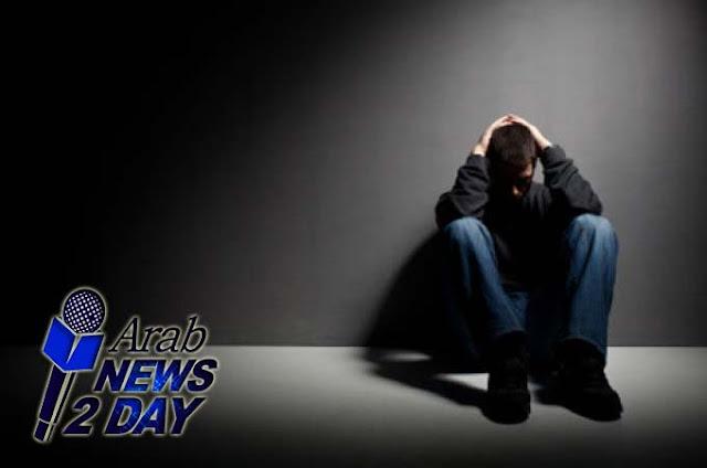 تخلص الان من الاكتئاب فى عشر خطوات فقط ArabNews2Day