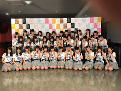 3rd AKB48 Group Draft Kaigi.jpg