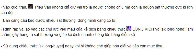 Cách chơi Triệu Vân cuối game