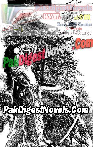 Faraaq By Sadaf Asif Pdf Free Download