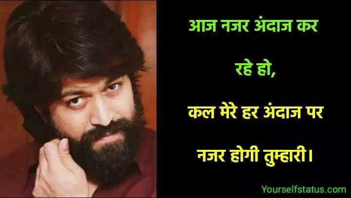 Best attitude lines hindi