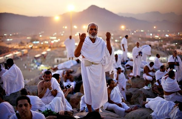 Bacaan di Masy'aril Haram (Muzdalifah)
