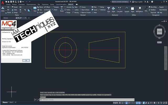 ASVIC Mech-Q Full Suite.v4.21 x32.x64