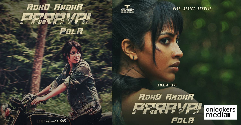 Amala Paul's 'Adho Andha Paravai Pola' teaser hints a racy thriller