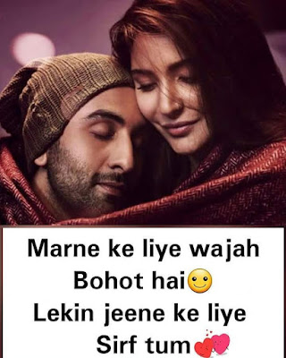 hindi romantic shayari