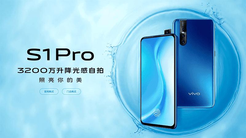 Vivo S1 Pro to arrive in PH