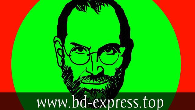 bd-express.top(অন্তরের গল্প)