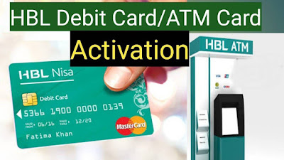 How to Activate HBL ATM Debit Card online Complete Guide you