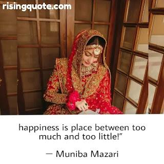 Muniba Mazari quotes, The Iron lady of Pakistan, muniba Mazari story, Muniba Mazari painting, Muniba Mazari speech , Muniba Mazari son, muniba Mazari motivational speaker