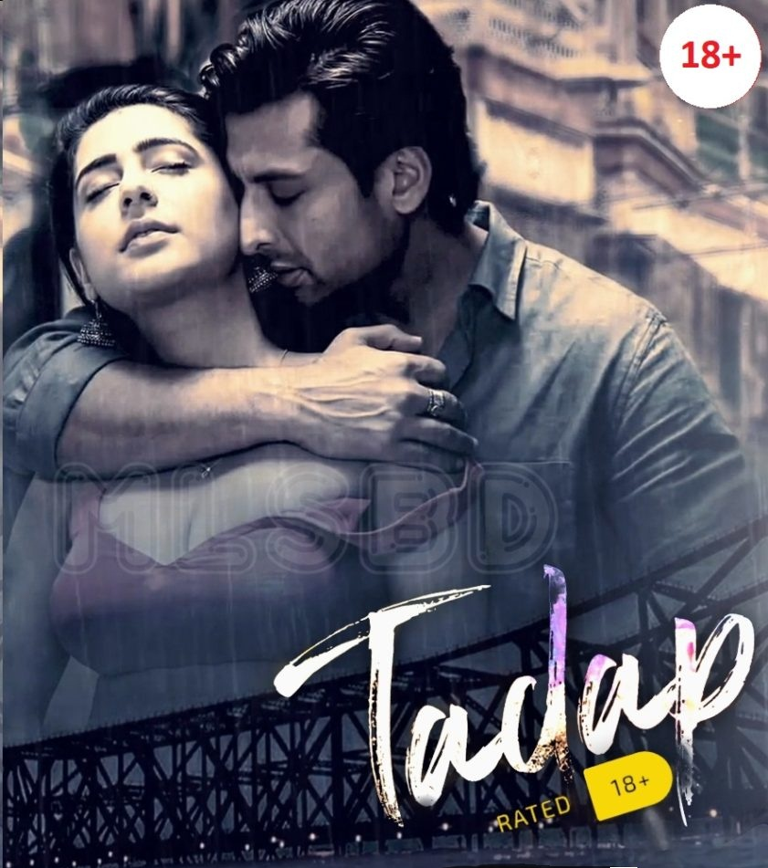 18+Tadap (2019) Part-2 Complete Hindi Web Series 250MB Ullu WEB-DL 480p Download