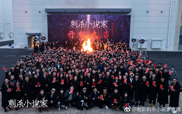 Assassins in Red filming Yang Mi Lei Jiayin